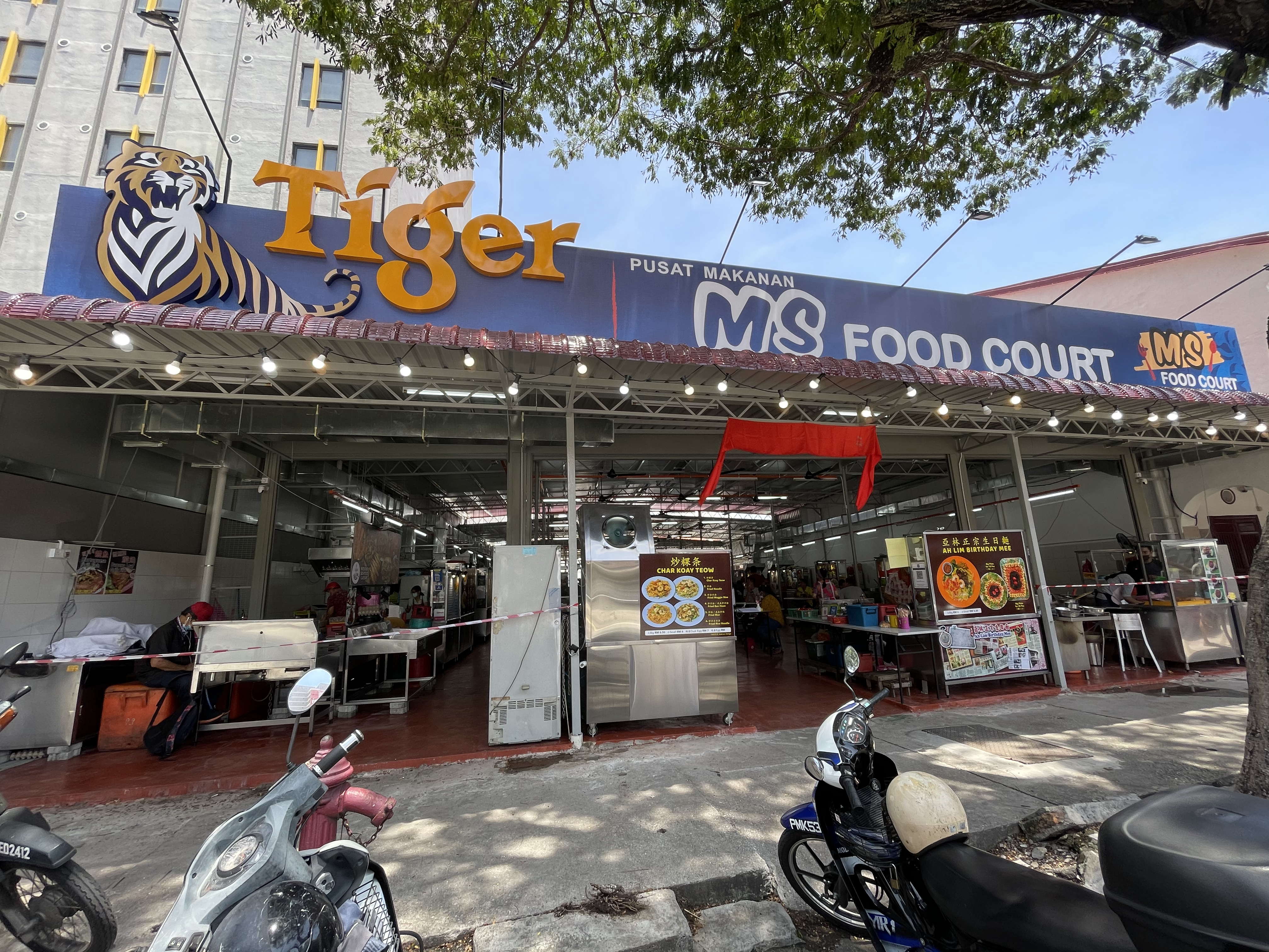 MS Food Court Reopen